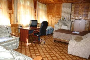 Гостевой дом, улица Чернышевского на 9 номеров - Фотография 4