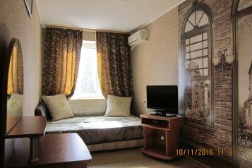 Квартира, 43 кв.м. на 4 человека, Алупкинское шоссе, Гаспра - Фотография 1