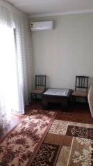 1-комн. квартира, 38 кв.м. на 4 человека, Ясенская улица, Ейск - Фотография 2
