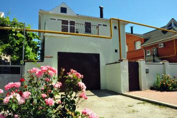Гостевой дом, Тракторная улица на 9 номеров - Фотография 1