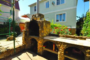Гостевой дом, Тракторная улица на 9 номеров - Фотография 3