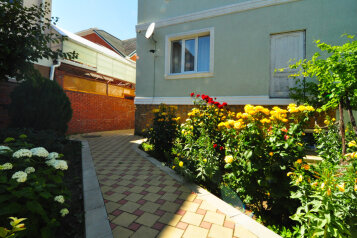 Гостевой дом, Тракторная улица на 9 номеров - Фотография 4
