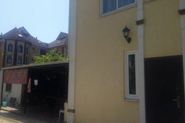 Дом  в Олимпийской деревне, 53 кв.м. на 5 человек, 1 спальня, переулок Кувшинок, 20, Адлер - Фотография 1