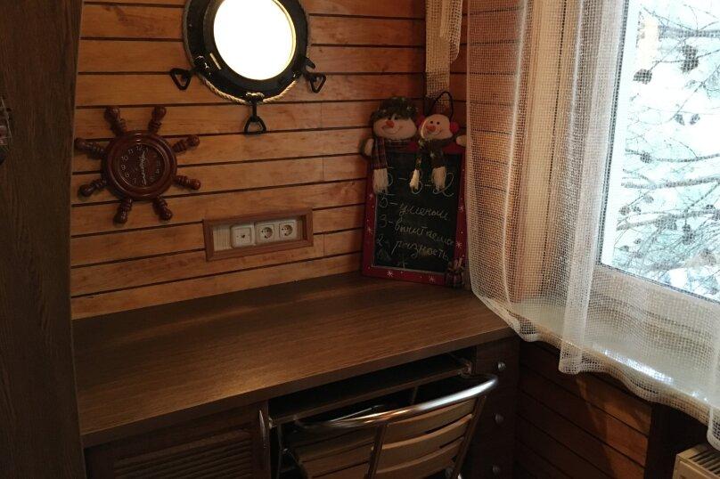 Апартаменты с бильярдом, 4 спальни, 180 кв.м. на 8 человек, 4 спальни, улица Терлецкого, 3, Форос - Фотография 32