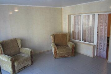 3-комн. квартира, 105 кв.м. на 5 человек, Нагорная улица, 10, Алушта - Фотография 4