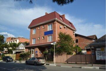 Гостевой дом , Красногвардейская улица, 29 на 13 комнат - Фотография 1