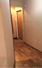 2-комн. квартира на 4 человека, улица Восстания, Московский район, Казань - Фотография 3