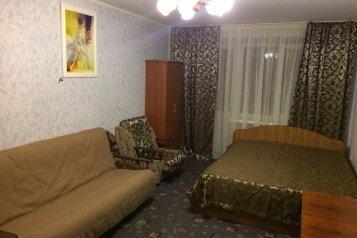 1-комн. квартира на 5 человек, улица Ленина, 472, Ставрополь - Фотография 1