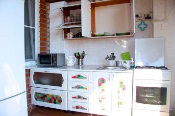 4-комн. квартира, 350 кв.м. на 14 человек, улица Гоголя, 2 а, Архипо-Осиповка - Фотография 3