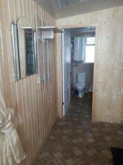 Дом, 42 кв.м. на 4 человека, 2 спальни, кипарисная, Береговое (Кастрополь), Ялта - Фотография 4