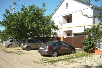 Гостевой дом , Ленина  на 5 номеров - Фотография 1