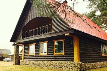 Дом с камином на берегу озера Селигер, 290 кв.м. на 8 человек, 3 спальни, д.Гуща, 49, Осташков - Фотография 1