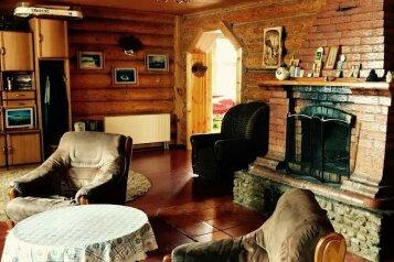 Дом с камином на берегу озера Селигер, 290 кв.м. на 8 человек, 3 спальни, д.Гуща, 49, Осташков - Фотография 4