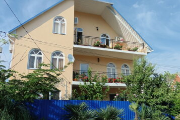 Гостевой дом  , Череповецкая на 9 номеров - Фотография 1