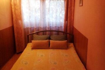 Домик на двоих с wi-fi и двориком, 20 кв.м. на 2 человека, 1 спальня, Предгорный переулок, 3, Мисхор - Фотография 2