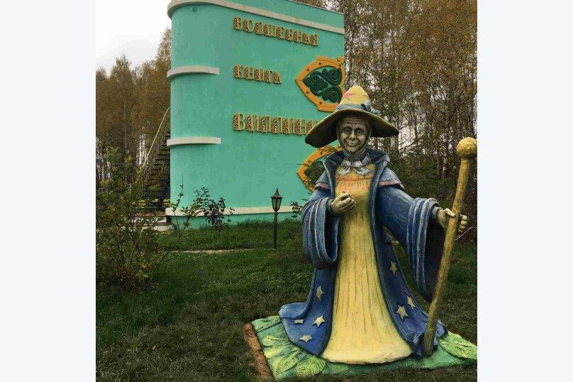 """Мини-отель """"Волшебная книга Виллины"""", д.Петрово , 1 на 2 номера - Фотография 13"""