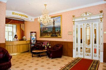 """Отель """"БРИСТОЛЬ"""", Петровская улица, 64/8 на 21 номер - Фотография 1"""