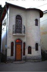 Мини Дворец!, 45 кв.м. на 2 человека, 1 спальня, улица Фрунзе, Алупка - Фотография 1