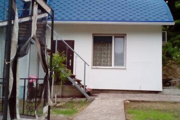 Гостевой дом , Правая щель , участок 65 на 3 номера - Фотография 1