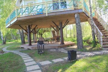 Дом на дереве, Центральная на 2 номера - Фотография 4