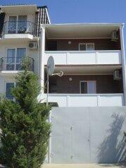 Гостевой дом, улица Гагарина на 5 номеров - Фотография 1