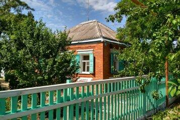 Дом для комфортного отдыха в 10 минутах от моря, 50 кв.м. на 5 человек, 4 спальни, Степная, Должанская - Фотография 1
