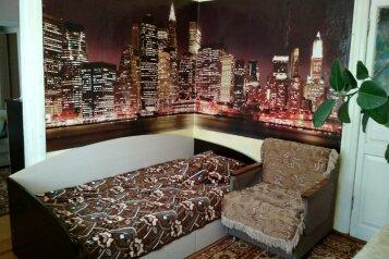 Дом для комфортного отдыха в 10 минутах от моря, 50 кв.м. на 5 человек, 4 спальни, Степная, Должанская - Фотография 4