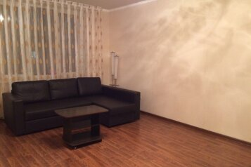 2-комн. квартира, 75 кв.м. на 6 человек, Чистопольская улица, Казань - Фотография 1