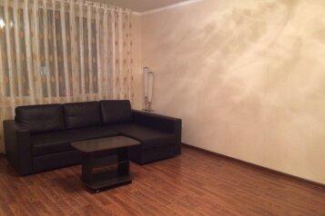2-комн. квартира, 75 кв.м. на 6 человек, Чистопольская улица, Казань - Фотография 2