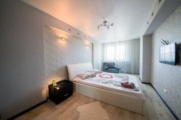 1-комн. квартира, 55 кв.м. на 3 человека, улица Зарубина, Саратов - Фотография 1