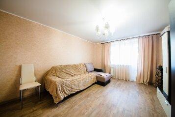 1-комн. квартира, 55 кв.м. на 2 человека, улица имени Гоголя Н.В., Саратов - Фотография 2