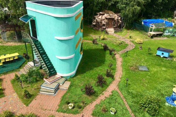 Гостевой дом, д.Петрово , 1 на 2 номера - Фотография 1