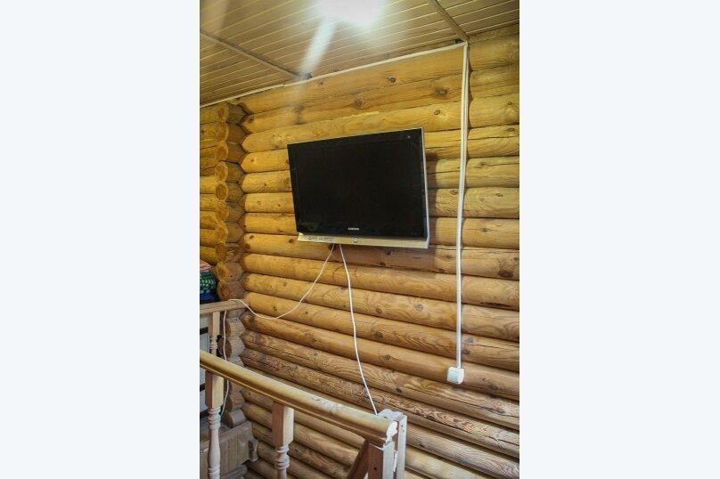 Дома для отдыха, 50 кв.м. на 4 человека, 1 спальня, Сурикова, 14 а, Алупка - Фотография 17