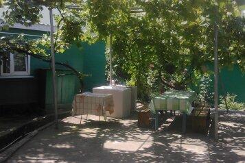Дом на 5 человек, 1 спальня, Горная, 10, село Пляхо , Новомихайловский - Фотография 1