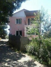 Дом, 65 кв.м. на 4 человека, 2 спальни, Южнобережный спуск, 1, Алупка - Фотография 1
