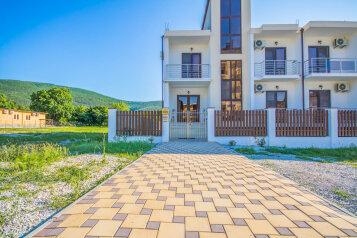 Гостевой дом корпус 2, Абрикосовая, 12 на 32 номера - Фотография 4