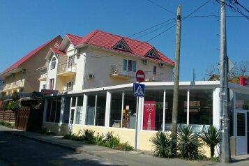 Гостевой дом, Старошкольная улица на 7 номеров - Фотография 3