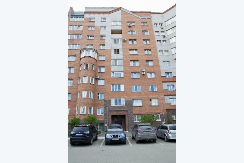 1-комн. квартира, 40 кв.м. на 3 человека, улица 25 лет Октября, 11, Омск - Фотография 3