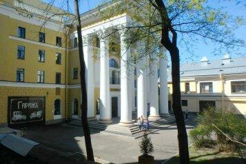 1-комн. квартира, 40 кв.м. на 4 человека, Каменноостровский проспект, Санкт-Петербург - Фотография 2