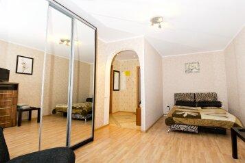 1-комн. квартира на 3 человека, улица Серова, Омск - Фотография 1