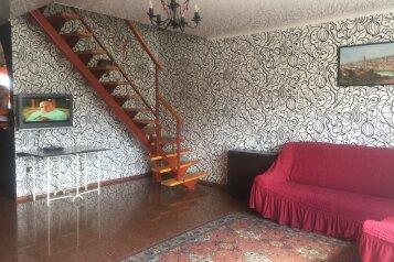 Дом на озере Банное, 120 кв.м. на 11 человек, 3 спальни, Курортная, Банное - Фотография 1