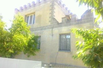 Дача, 150 кв.м. на 6 человек, 2 спальни, Морская, 62, Заозерное - Фотография 1