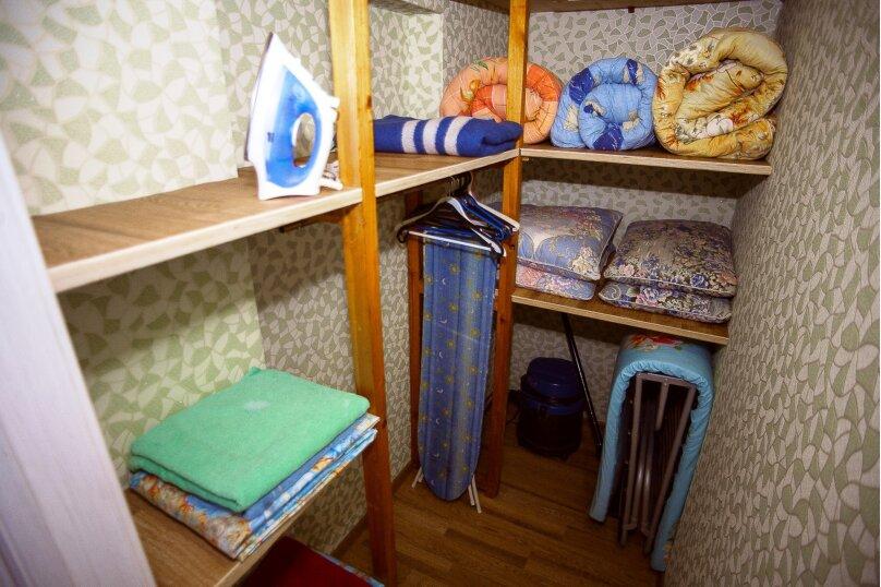 2-комн. квартира, 45 кв.м. на 4 человека, улица Пушкина, 12, Ярославль - Фотография 8