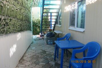 Гостевой дом, Набережная улица, 95 на 4 номера - Фотография 2