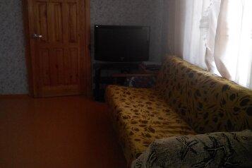 Домики для семейного отдыха на 8 человек, 1 спальня, Горная, село Пляхо , Новомихайловский - Фотография 2