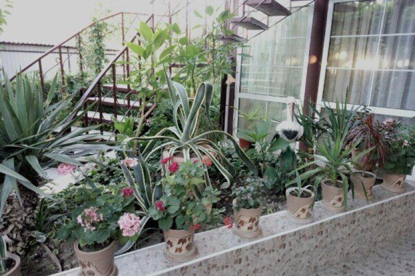 Гостевой дом «На Горького, 4», Горького, 4 на 12 комнат - Фотография 5