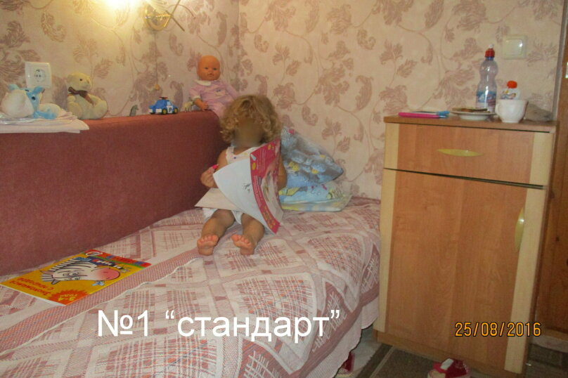 Стандарт с С/У в номере , улица 3-го Интернационала, 6/1, Феодосия - Фотография 3