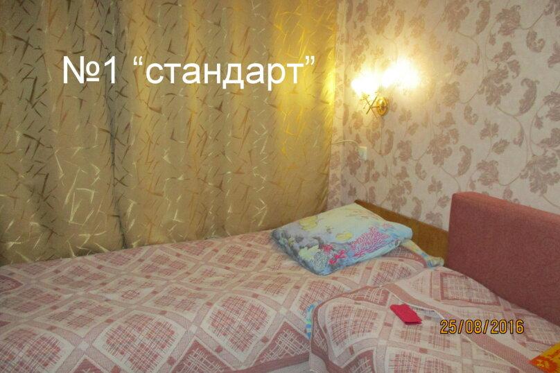 Стандарт с С/У в номере , улица 3-го Интернационала, 6/1, Феодосия - Фотография 4