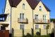Гостевой дом, Солнечная на 8 номеров - Фотография 1
