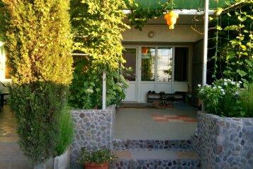Гостевой дом, Парниковая, 2 на 5 номеров - Фотография 2